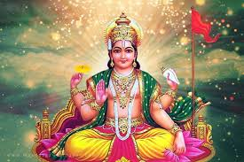 Image result for surya bhagawan image