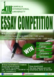 essay competition kampala international university in tanzania