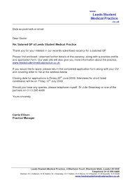 Cv Cover Letter For Mail