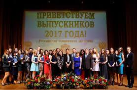 Церемония вручения дипломов аспирантам и студентам заочной формы  image003