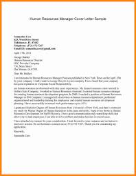 6 Sample Human Resources Cover Letters Bolttor Que Chart