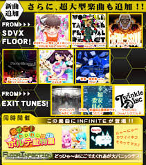 Sound Voltex Ii Infinite Infection Ac Japan Bemani