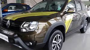 New Renault Duster Sandstorm Edition Launched|Exterior and ...