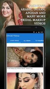 bridal makeup videos poster bridal makeup videos apk screenshot