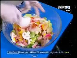 الشيف علاء الشربيني ريب أي سالمون مشوي سلطة صحية