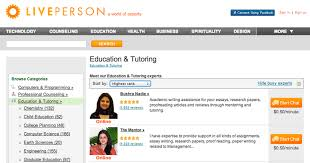 dependable destinations for online tutoring whether you re a phd student or a kindergartener you can an expert