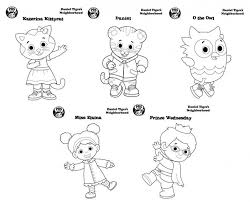 Small Picture Get This Daniel Tiger Coloring Pages to Print 6df21