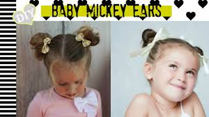 Kid Hair Style mickey ears cute kid hair style youtube 3945 by wearticles.com