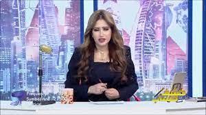 مي العيدان شكل سنة 2020 سنه قشره!!! - YouTube