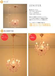 chandelier pink antique 5 lights led light bulbs for glass lighting living dining bedroom lighting door dimming for pink pink crystal princess series studio