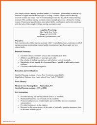 Cna Duties Resume Resumes For Position Job Free Samples Movementapp Io