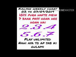 Kalyan Strong Weekly Chart 02 To 07 09 2019 Kalyan Open To