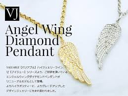 vj 10 k white gold diamond angel wing pendant original 10 gold feather wings necklace designer valuable brand men men s jewelry