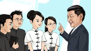 "Image result for  认清""国家资本主义""问题的真相"