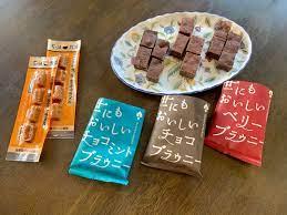 世にも おいしい チョコ ブラウニー