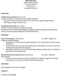 ... Awesome Collection of Master Resume Sample For Layout ...