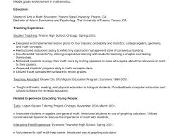 First Class Math Teacher Resume 15 Tutor Sample In India 102 Sevte