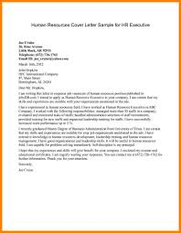 9 Human Resource Cover Letter Sample Paige Sivierart