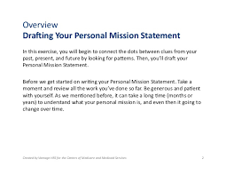 personal mission statement the writing center personal mission statement
