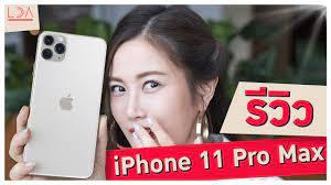 ดูก่อนซื้อ! รีวิว iPhone 11 Pro Max คุ้มมั้ย? เครื่องครึ่งแสน   LDA  เฟื่องลดา - YouTube