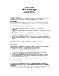 Airline Customer Service Agent Resume Interesting Job Description Photo Manager