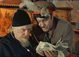 Депутат на Черниговщине продавал фальшивую валюту, - СБУ - Цензор.НЕТ 2335