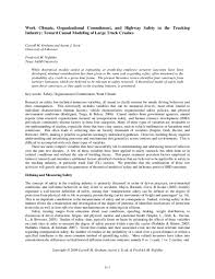 Pdf Work Climate Organizational Commitment And Highway