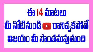 For Life 14 Quotes About Life To Get Success Special Video Important
