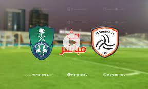 بث مباشر   مشاهدة مباراة الاهلي والشباب في الدوري السعودي - ميركاتو داي