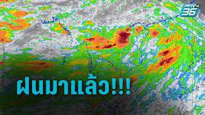 พยากรณ์อากาศวันนี้ อุตุฯ เตือน ทั่วไทยระวังฝนตกหนัก – กทม.มีปริมาณฝน 40% :  PPTVHD36