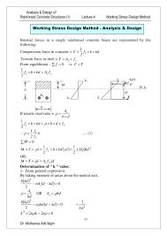 Working Stress Method Of Rcc Design Lec 4 Working Stress 2