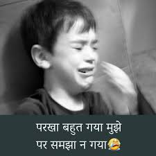 Latest 235 Best Short Two 2 Line Shayari In Hindi For Whatsapp Fb