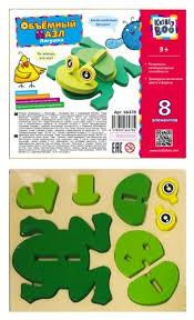 3D-<b>пазл Kribly Boo</b> Зверята Лягушка (66478), 8 дет. — купить по ...