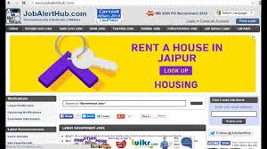 job alert site subscribe now jobalerthub com job alert 2015 site subscribe now jobalerthub com