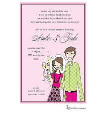 after the wedding party invitations or elopement party invitations Wedding Announcement And Reception Invitation after the wedding party invitations or elopement party invitations wedding announcement reception invitation