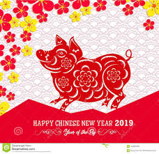 Happy Chinese New Year 2019 Year Of The Pig. Lunar New Year Stock Vector -  Illustration of decor, greeting: 120694929