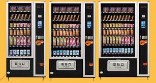Automatic Vending Machine In India Mesmerizing Automatic Medicine Snack Cosmetic Vending Machine For Pharmacy Buy