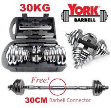 york dumbbell set. york chrome adjustable 30kg dumbbell set + 30cm barbell connector york e