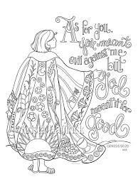 Josephs Coat Of Many Colors Coloring Page 85x11 Bible Journaling