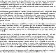 essay in hindi jansankhya spota essay in hindi language homework for you essay on atulya bharat in hindi language