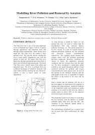 development research paper undergraduate psychology