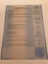Срок действия диплома высшем техническом образовании Москва Срок действия диплома высшем техническом образовании