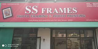 Nirmala College Chalakudy Fashion Designing Grace Photo Goods Chalakudi Photo Frame Dealers In