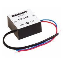 <b>Блоки питания</b> для систем безопасности <b>REXANT</b> — купить в ...