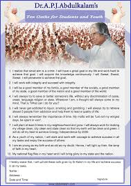 dr apj official website dr kalam speeches dr kalam 10 oath in english version