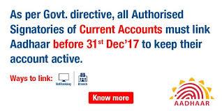 idea bill payment postpaid mobile