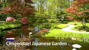Japanese Garden Holland Japanese Garden Clingendael The Hague Hd Youtube