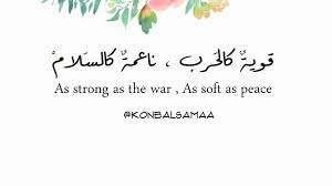 Famous Arabic Quotes B440b40c540 Ination Extraordinary Sad Quotes In Arabic With English Translation