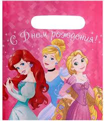 """<b>Пакет подарочный Disney</b> """"<b>Принцессы</b>. С днем рождения"""", цвет ..."""