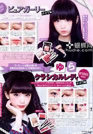 anese makeup tutorial